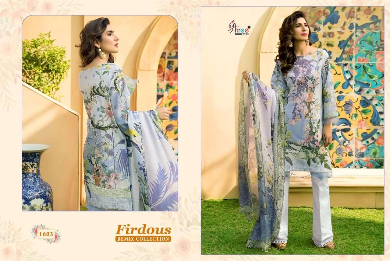DESIGN NO. 1603 TO 1607 FIRDOUS REMIX COLLECTION BY SHREE FABS